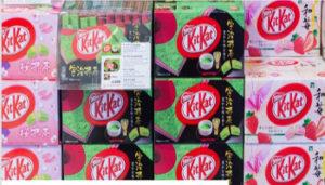Kit - Kat - www-ilgiornaledelcibo-it - 350X200 - Cattura