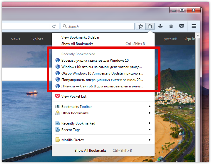 What's new in Firefox (1)