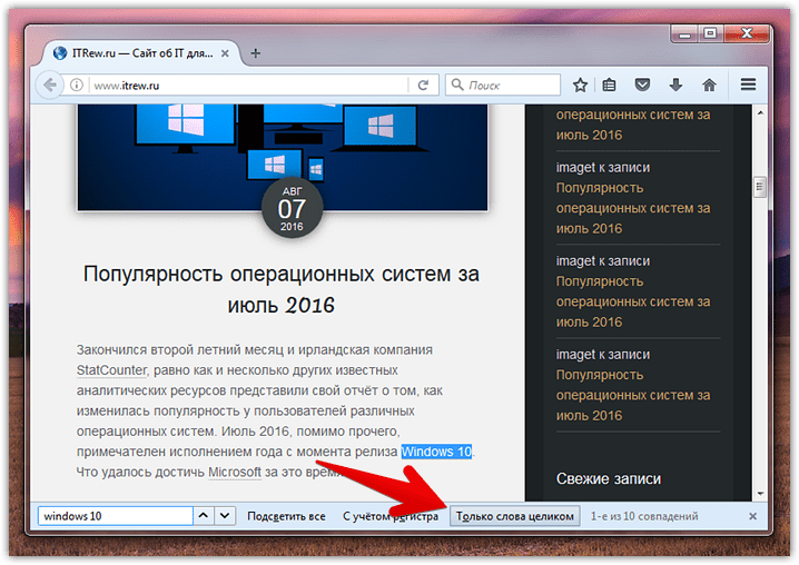 What's new in Firefox (5)