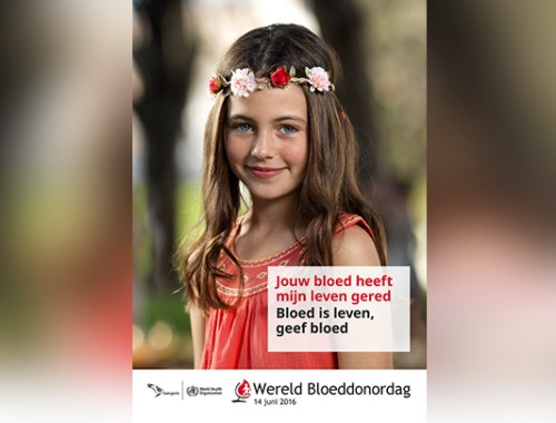 211603-WBDD16_Poster_A4_Dutch-1-933468-large-1464702219