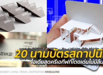icover-biznetcard
