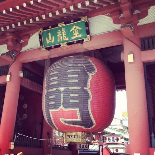 Kaminarimon Gate, Asakusa's symbol