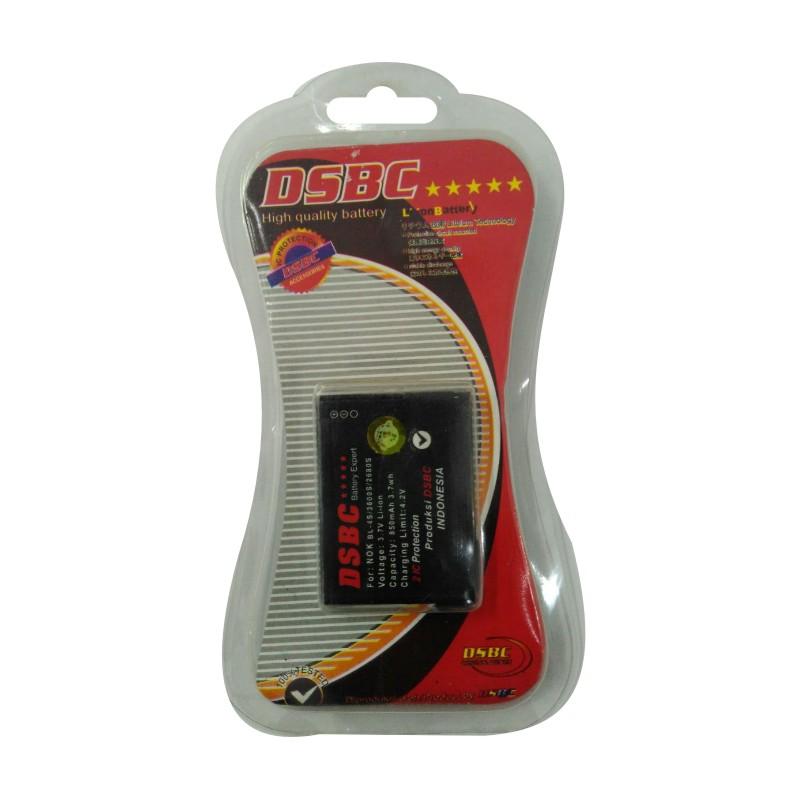 Baterai DSBC BL4S