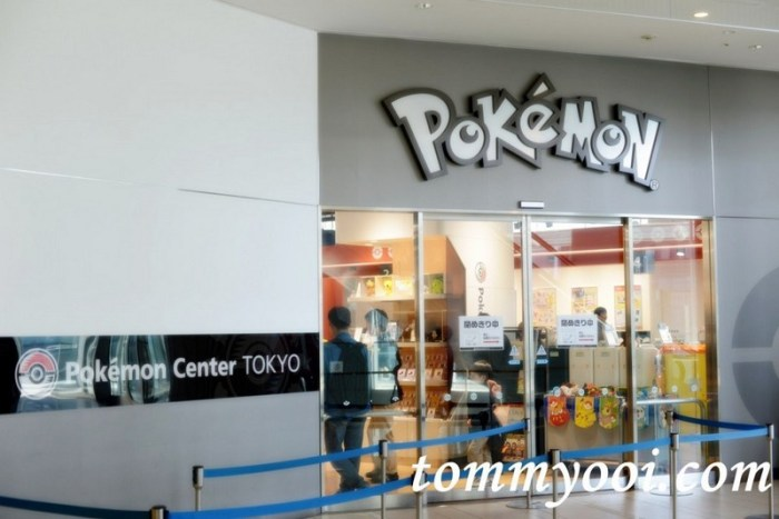 15 must visit tokyo attractions & travel guide - 16. Pokemon Center Tokyo