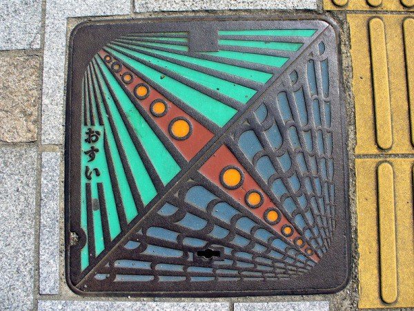 Beautiful Manhole Art on the Streets of Japan #5 Squared Off