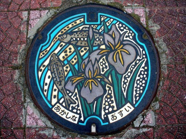 Beautiful Manhole Art on the Streets of Japan #7 In Bloom