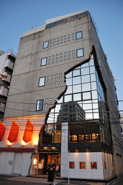 The building here titled 'Ebisu East Gallery' in Shibuya, Tokyo, Japan is a combination of modern contemporary architecture and brutalism