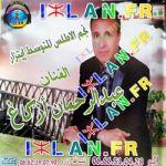 abderrahman azeggagh awa ayoulinw , izil izil 2015 2016musique atlas itzer loutar lutar 2015 amazigh izlan.fr