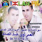 abdessamad el amraoui 2016 musique amazigh atlas 2016 kamanja chelha 2016 izlan amazigh Abdessamad El Amraoui 2016 - عبد الصمد العمراوي 3amraoui amrawi amazigh 2015 ollah our noumin azine izlan