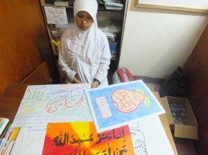 kaligrafi alfa