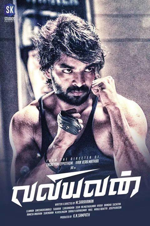 valiyavan-posters-2