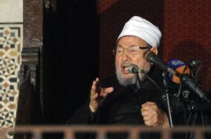 Leader of a-Nusra Front Yusuf al-Qaradawi