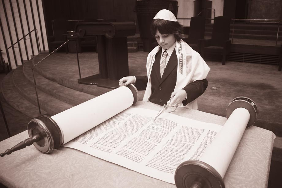 boy reading the torah