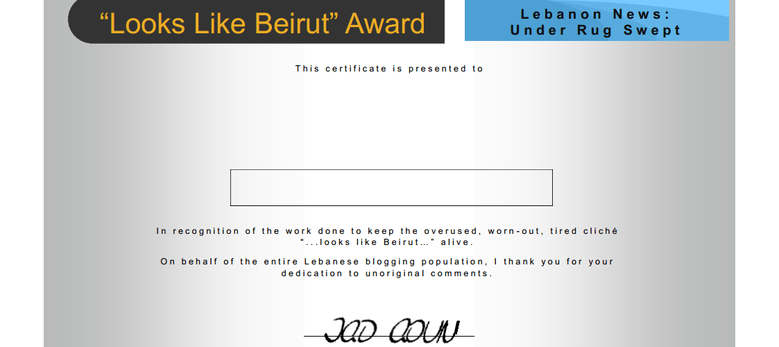 Looks Like Beirut Certificate