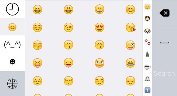 iOSの絵文字・顔文字キーボードアプリのスーパー絵文字プラスをリリースしました。