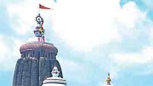 Jagannath Dham Puri