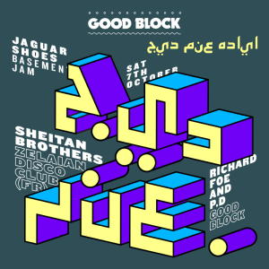 Good-Block-Sheitan-Brothers