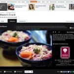 wsj_sushi
