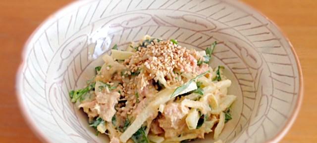 Le radis blanc dans tous ses états 3 : Salade de Radis blanc 大根サラダ