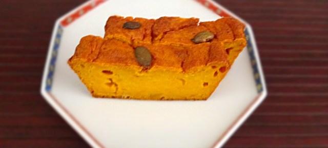 gâteau de potimarron かぼちゃのケーキ