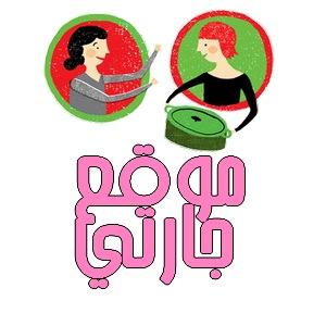 موقع جاراتي jaratii.com