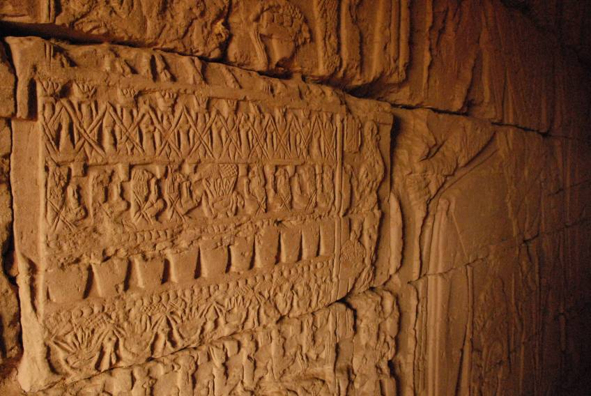 Tomb Inscriptions, Sudan