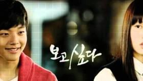 """Kim So Hyun in K-Drama """"Missing You"""" (1)"""