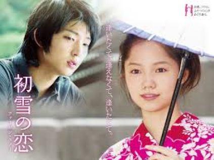 Korean-Japan Movie Drama Poster (2)