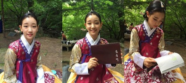 """Park So-dam is starring K-Drama """"Drama Special - Red Moon"""""""
