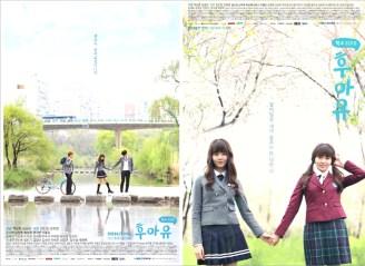 "Kim So Hyun in K-Drama ""Who are You: School 2015"" (3)"
