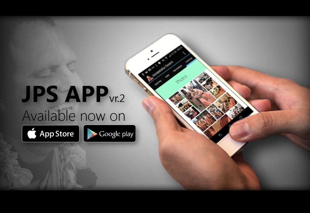 JPS App Version 2