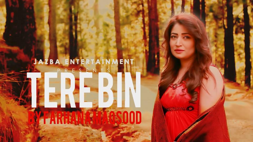 banner_farhana_n