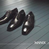 Creative Manix Condoms Ad