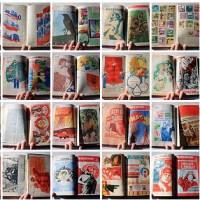Soviet-Era Scrapbook
