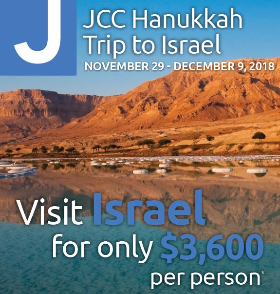 Israel Trip Booklet 2018 FB