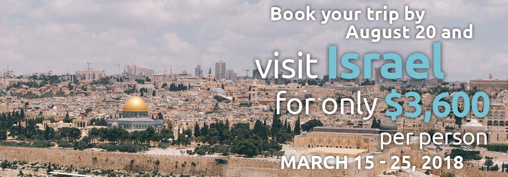 Israel Trip Header