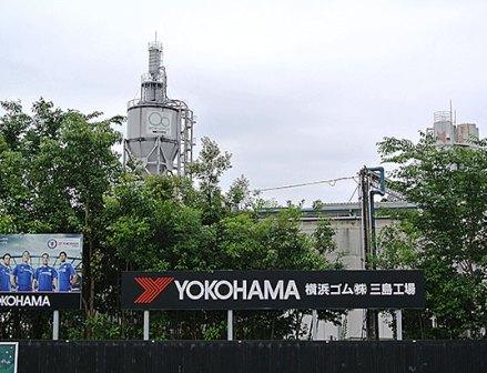 横浜ゴム「三島工場」高い生産効率で面積をカバー