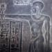 Ptolemy XII, Crypt, Temple of Dendara, Egypt thumbnail
