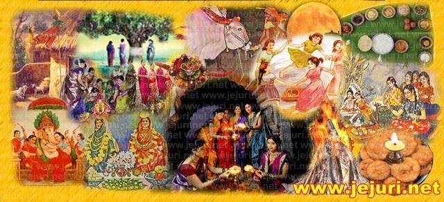 marathi san paranpara