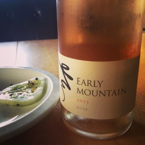 J'adore this American Rose wine from Virginia!