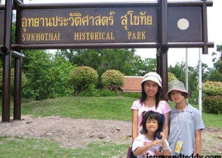 sukhothai historic park