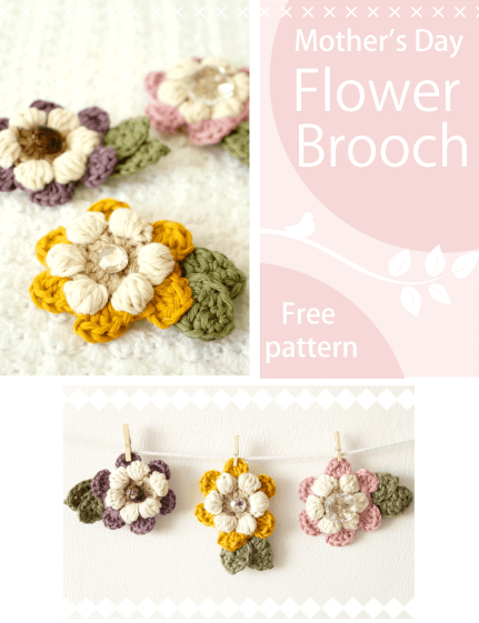 6.easy crochet flower brooch free pattern how to