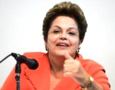 Dilma Rousseff - Blog do Jeso