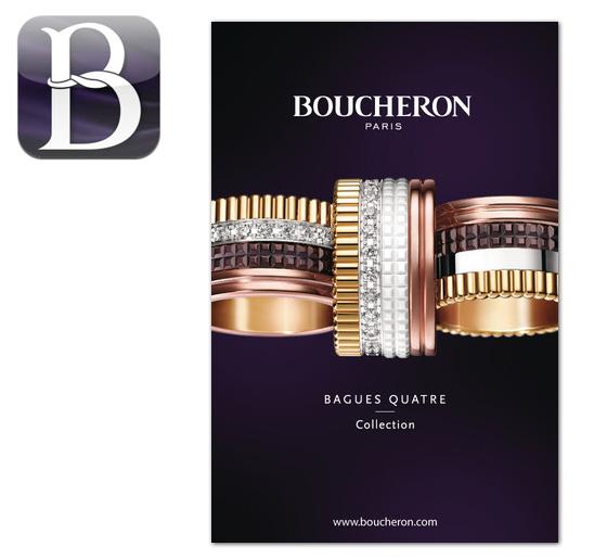 Boucheron Jewelry Iphone app
