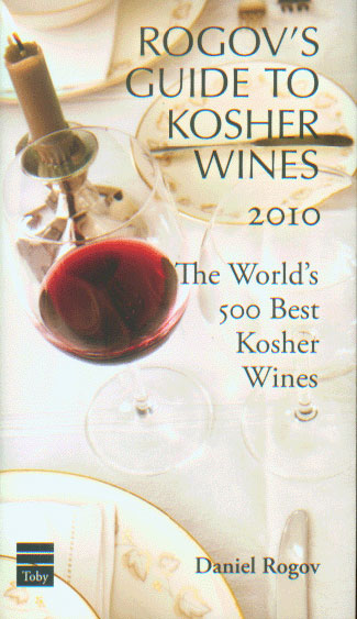 Rogov-Wine-Guide