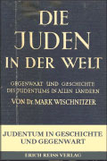 book-Die-Juden-in-der-Velt