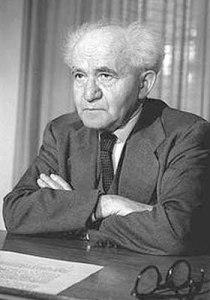 David-Ben-Gurion