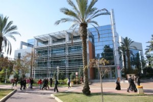Bar Ilan Campus