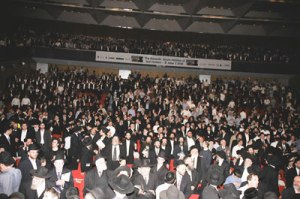 2005 Siyum Hashas at Binyaneu Ha'auma in Jerusalem.