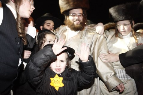 Meah Shearim Yellow Stars for Beit Shemesh